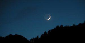 new-moon